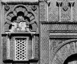 Córdoba Spain Mosque Walls